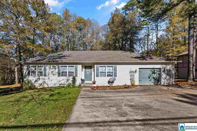 177 Woodhaven Blvd, Pinson, AL 35126 (MLS #901485) :: LocAL Realty