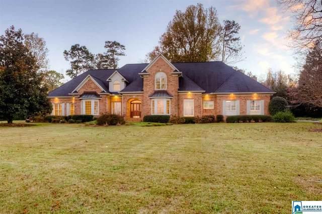 3810 Carisbrooke Cir, Hoover, AL 35226 (MLS #901700) :: Bailey Real Estate Group