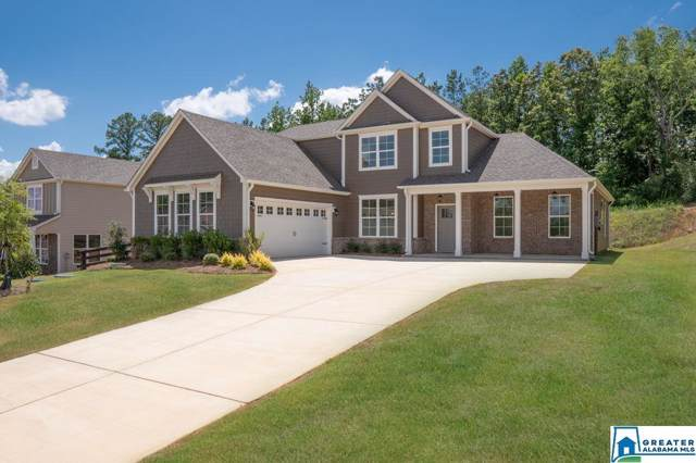 6474 Winslow Dr, Trussville, AL 35173 (MLS #840312) :: Josh Vernon Group