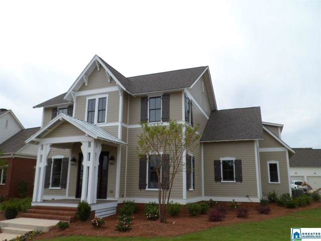 542 Restoration Dr, Hoover, AL 35226 (MLS #850052) :: Brik Realty