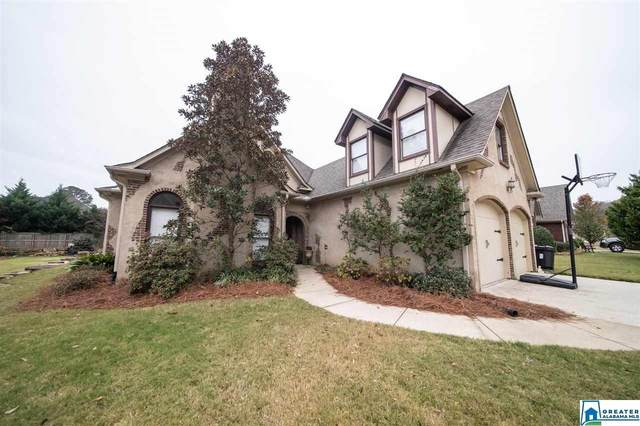 5867 High Forest Dr, Mccalla, AL 35111 (MLS #1270138) :: Bentley Drozdowicz Group