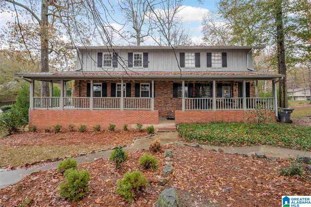 3990 Christopher Drive, Vestavia Hills, AL 35243 (MLS #1270788) :: The Fred Smith Group   RealtySouth