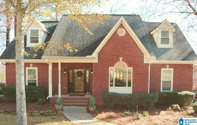 1593 Southpointe Dr, Hoover, AL 35244 (MLS #1271859) :: Bentley Drozdowicz Group