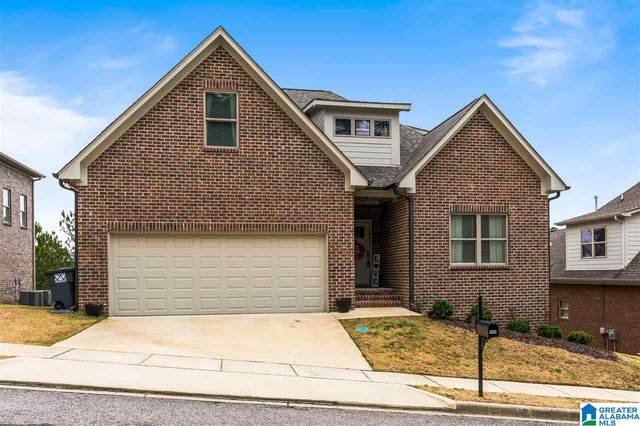4929 Paradise Lake Cir, Hoover, AL 35244 (MLS #1274463) :: Lux Home Group