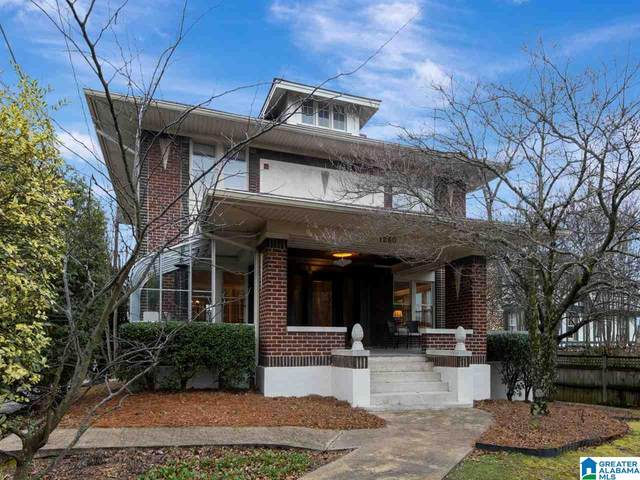 1260 S 33RD ST S, Birmingham, AL 35205 (MLS #1274623) :: The Fred Smith Group | RealtySouth