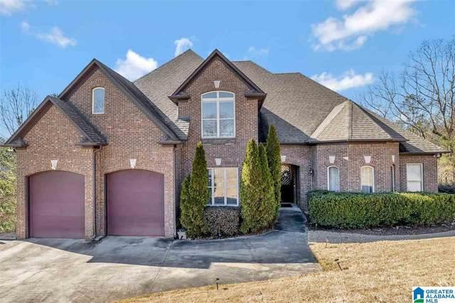 1731 Oak Park Ln, Helena, AL 35080 (MLS #1274972) :: Lux Home Group