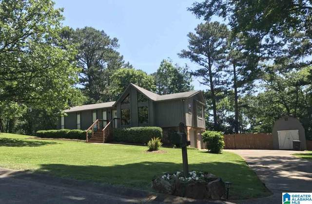 3501 Ridgeview Dr, Irondale, AL 35210 (MLS #1275786) :: Gusty Gulas Group