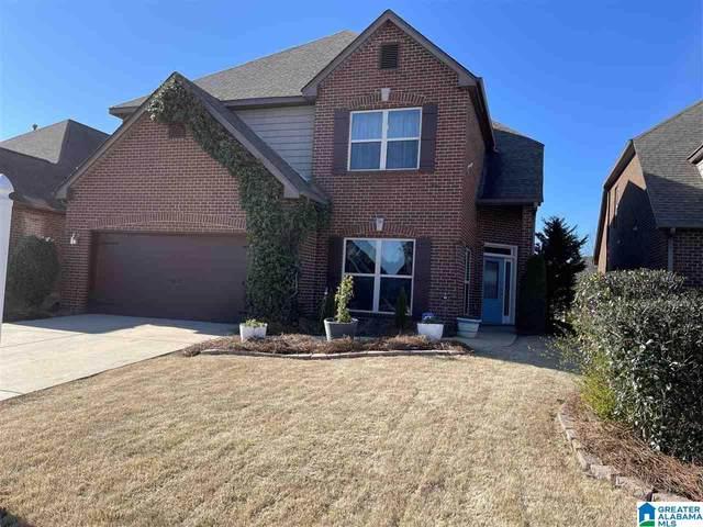 268 Glen Cross Drive, Trussville, AL 35173 (MLS #1278378) :: Lux Home Group