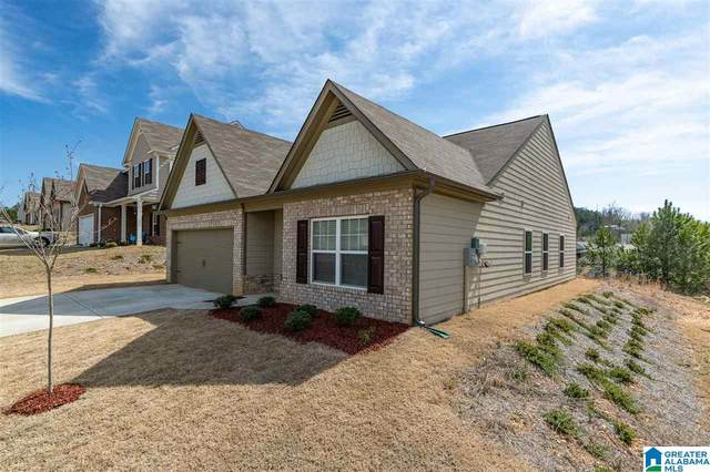 4517 Winchester Hills Way, Birmingham, AL 35215 (MLS #1278430) :: Amanda Howard Sotheby's International Realty