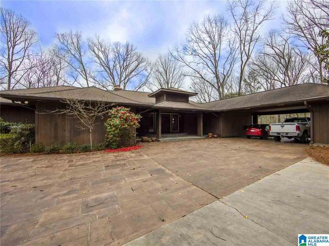 5003 Applecross Road, Birmingham, AL 35242 (MLS #1279476) :: Gusty Gulas Group