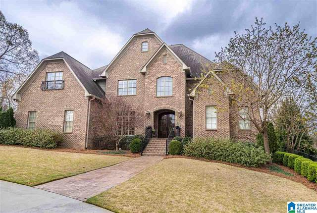 2621 Altadena Park Circle, Vestavia Hills, AL 35243 (MLS #1279778) :: Howard Whatley