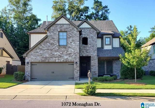 1072 Monaghan Dr, Birmingham, AL 35242 (MLS #1280224) :: Howard Whatley