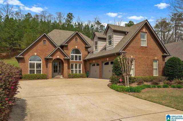 5040 Ziklag Place, Trussville, AL 35235 (MLS #1280375) :: Howard Whatley