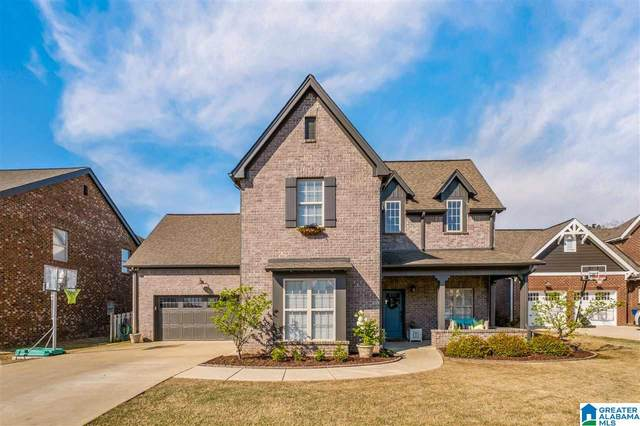 5142 Flint Court, Trussville, AL 35173 (MLS #1280729) :: Howard Whatley