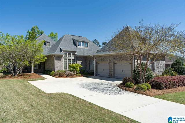 1250 Brierfield Court, Hoover, AL 35226 (MLS #1280776) :: Sargent McDonald Team