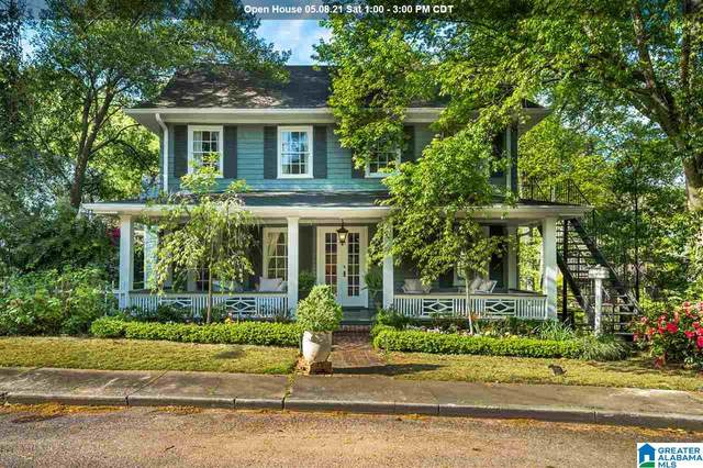 1441 S Milner Street S, Birmingham, AL 35205 (MLS #1281925) :: The Fred Smith Group | RealtySouth