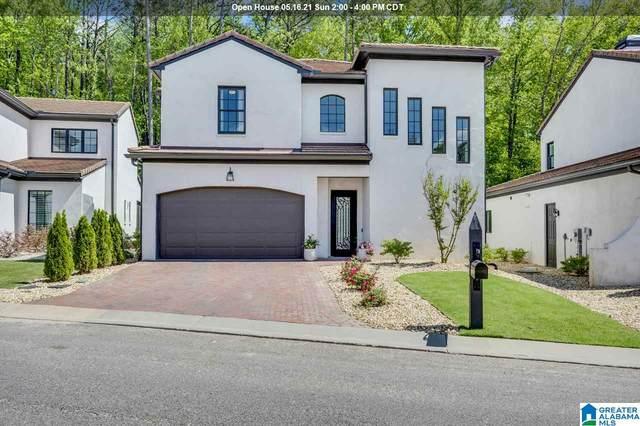 3737 Villa Drive, Irondale, AL 35210 (MLS #1282835) :: Bentley Drozdowicz Group