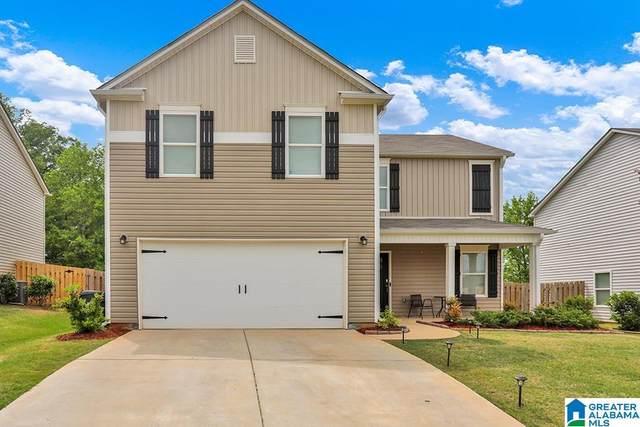 529 Waterstone Drive, Montevallo, AL 35115 (MLS #1283218) :: LocAL Realty