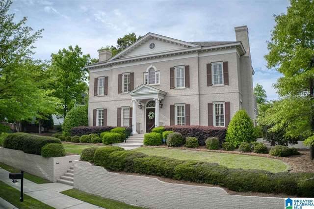 503 Founders Park Lane, Hoover, AL 35226 (MLS #1283307) :: Bentley Drozdowicz Group