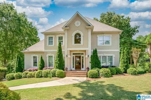 1661 Wingfield Drive, Birmingham, AL 35242 (MLS #1283566) :: Lux Home Group