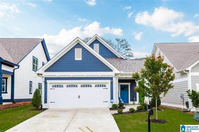 1445 Valley Trace, Irondale, AL 35210 (MLS #1284619) :: EXIT Magic City Realty
