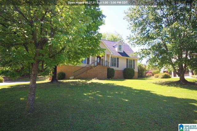 720 Rockbridge Road, Vestavia Hills, AL 35216 (MLS #1284696) :: EXIT Magic City Realty