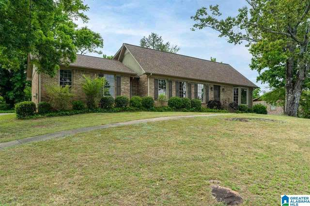 418 Shadeswood Drive, Hoover, AL 35226 (MLS #1285583) :: The Fred Smith Group | RealtySouth