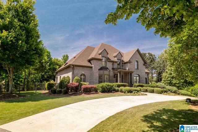 4971 Reynolds Lane, Vestavia Hills, AL 35242 (MLS #1285649) :: The Fred Smith Group | RealtySouth
