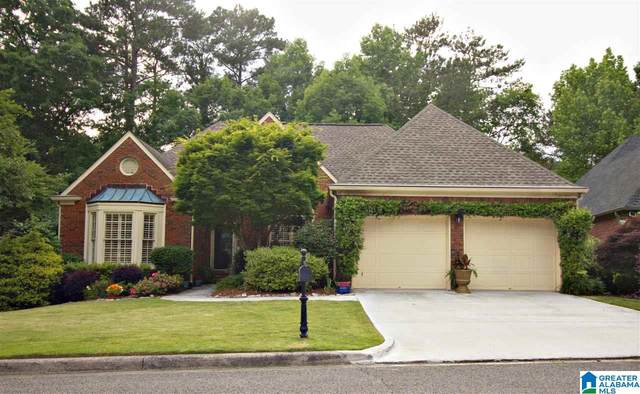 2039 Glen Eagle Lane, Hoover, AL 35242 (MLS #1285902) :: The Fred Smith Group | RealtySouth