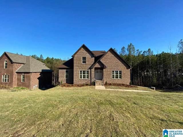 280 Taylors Way, Moody, AL 35004 (MLS #1285905) :: Lux Home Group