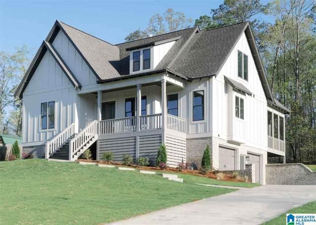 6301 Williams Springs Way, Mccalla, AL 35111 (MLS #1286577) :: EXIT Magic City Realty