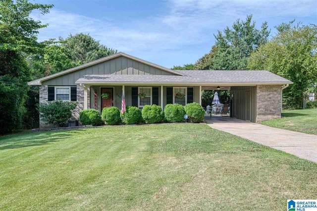546 Edgecrest Circle, Homewood, AL 35209 (MLS #1286790) :: Lux Home Group