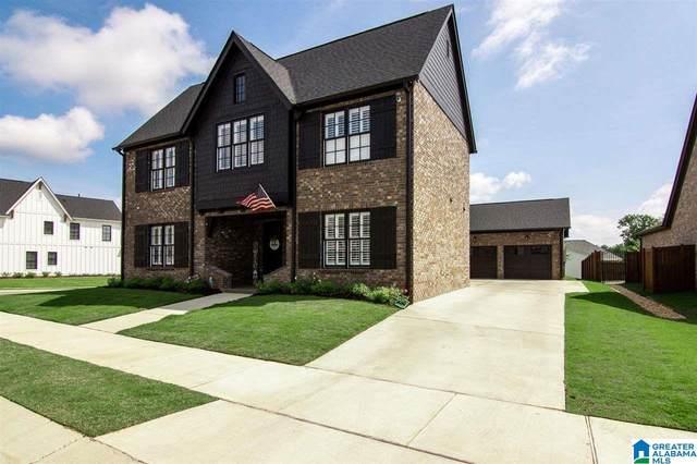 3132 Sydenton Drive, Hoover, AL 35244 (MLS #1286968) :: EXIT Magic City Realty