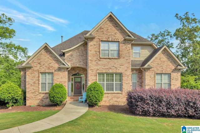 1004 Willow Branch Trail, Chelsea, AL 35043 (MLS #1288055) :: Bailey Real Estate Group