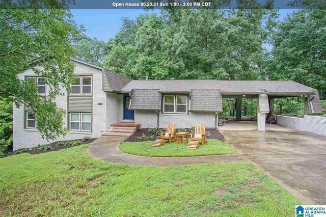 3309 Castle Crest Drive, Vestavia Hills, AL 35216 (MLS #1288099) :: Gusty Gulas Group
