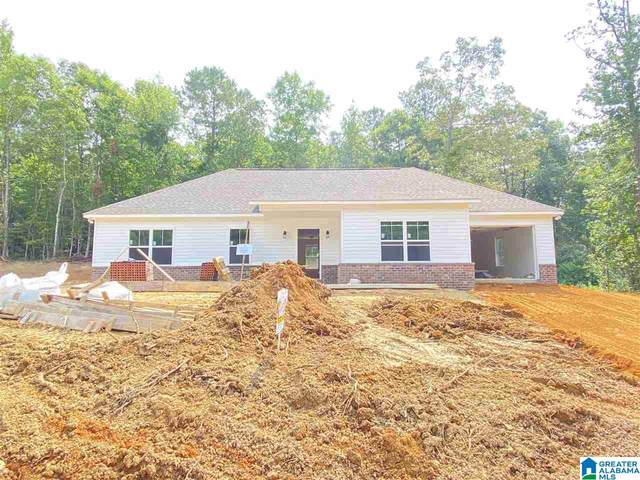 610 Fox Trot Drive, Odenville, AL 35120 (MLS #1289449) :: Lux Home Group