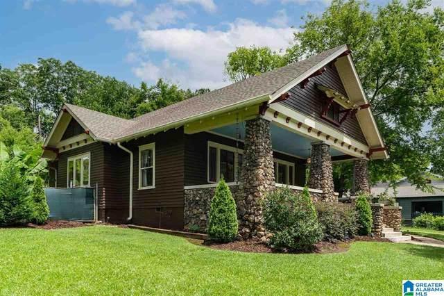 1233 33RD STREET N, Birmingham, AL 35234 (MLS #1290186) :: Lux Home Group