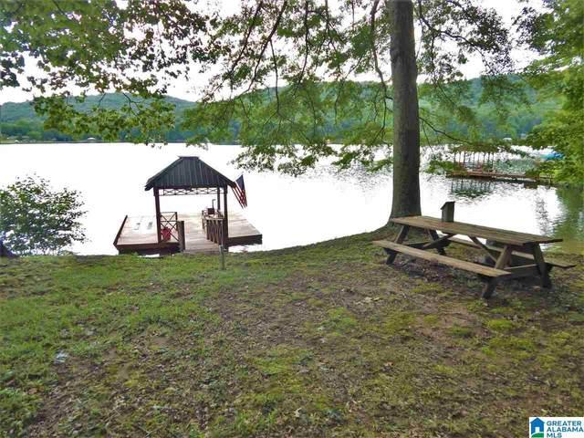8329 Emerald Lake Drive W, Pinson, AL 35126 (MLS #1290492) :: EXIT Magic City Realty