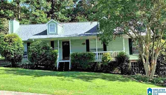 106 Reid Drive, Trussville, AL 35173 (MLS #1290619) :: EXIT Magic City Realty