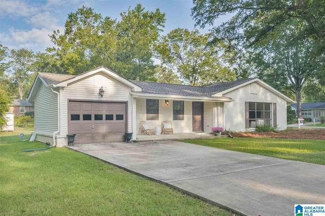 4045 Meadowview Circle, Vestavia Hills, AL 35243 (MLS #1291972) :: Amanda Howard Sotheby's International Realty