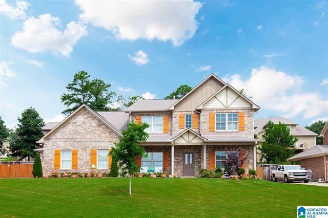 6048 Enclave Place, Trussville, AL 35173 (MLS #1292276) :: Josh Vernon Group