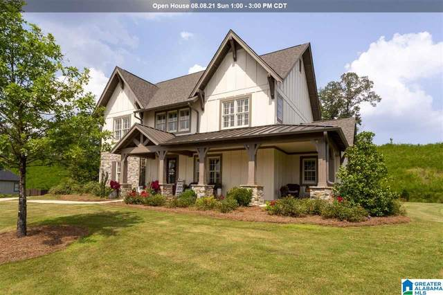 2384 Blackridge Drive, Hoover, AL 35244 (MLS #1292784) :: LIST Birmingham