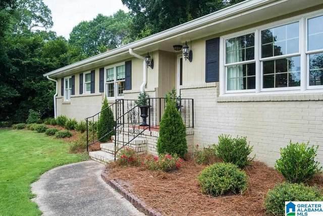 1788 Vestaview Lane, Vestavia Hills, AL 35216 (MLS #1293645) :: LIST Birmingham