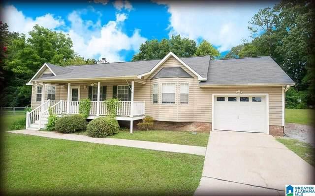 2011 Kelly Lane, Leeds, AL 35094 (MLS #1296028) :: Lux Home Group
