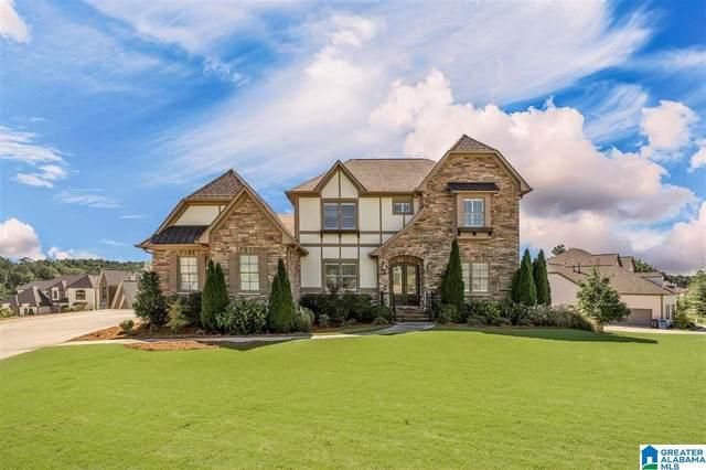 4431 Landon Cove, Vestavia Hills, AL 35242 (MLS #1299148) :: LIST Birmingham