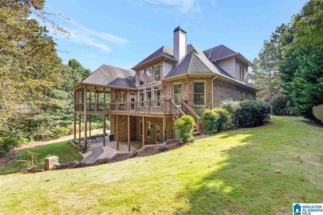 156 Southledge, Birmingham, AL 35242 (MLS #1299970) :: LocAL Realty