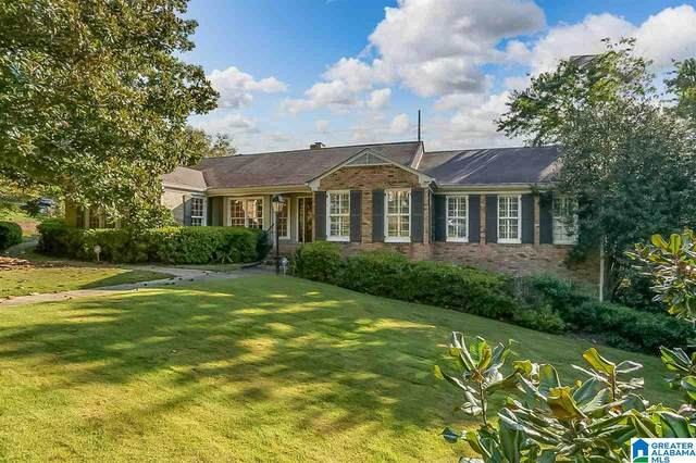 3505 Crestbrook Road, Mountain Brook, AL 35223 (MLS #1300440) :: Lux Home Group