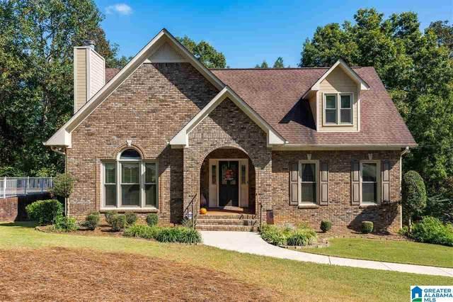 3925 Red Oak Drive, Trussville, AL 35173 (MLS #1300883) :: Kellie Drozdowicz Group