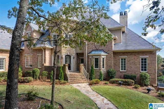 122 Highland View Drive, Birmingham, AL 35242 (MLS #1301211) :: LocAL Realty