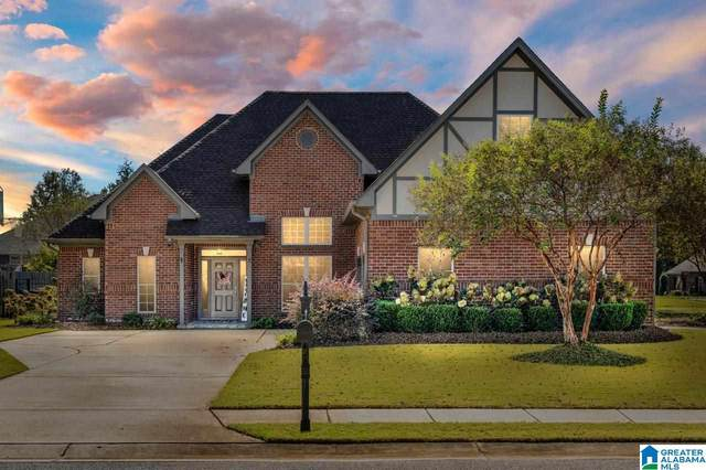 157 Tanglewood Drive, Alabaster, AL 35007 (MLS #1301829) :: Lux Home Group